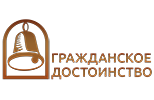 Защита прав и свобод в отношении женщин и детей «Женщины России против насилия в семье»